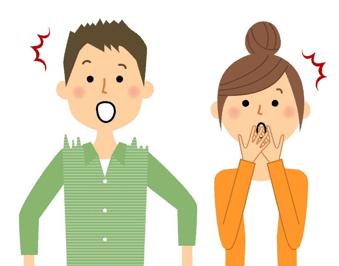 甲醛味道強烈,因此很容易在低濃度、還不會影響到健康時即被發現;較為敏感的人、或是有呼吸道疾病的人,則可能在聞到氣味之前就受到影響。