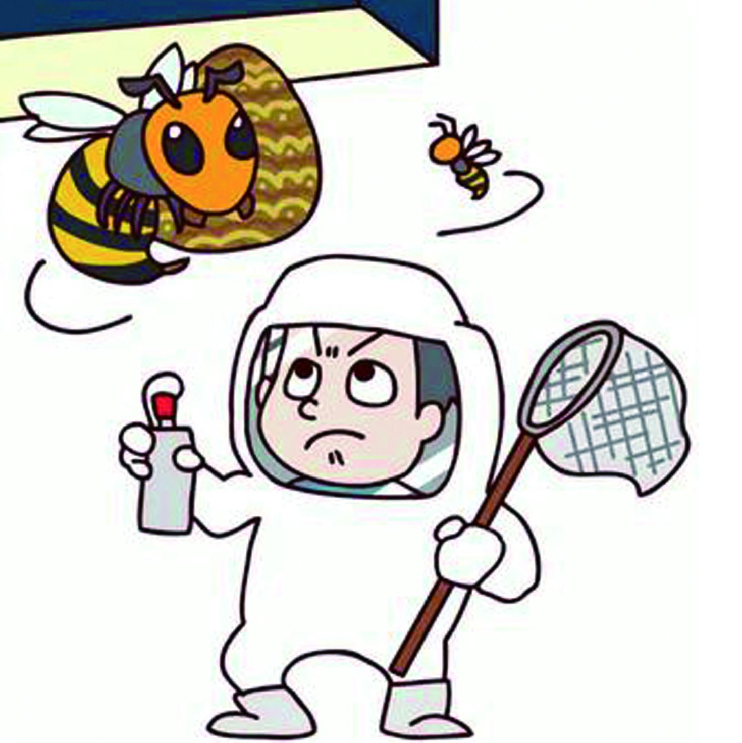 無論在野外、在家中或校園,遇上幾隻蜜蜂一定是會令人相當緊張。 不過,謹記一個原則,先離開就對了!不要主動靠近蜜蜂, 不要揮手驅趕,不要試圖摘除蜂窩。離開現場後再來聯絡相關單位處理, 無論是請各縣市負責的單位做初步處理,或委託民間的除蟲公司來協助, 交由專業處理總比自己窮忙暴露於危險之中好。
