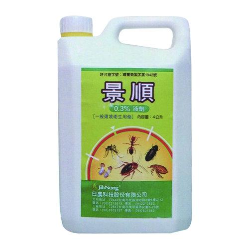 【推薦除蟲劑】景順液劑/高效殺蟲/安全性高(台灣MIT出品)