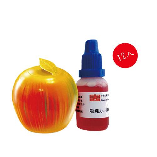 【除果蠅】吸蠅力-果蠅誘引劑  (誘引劑15ml)