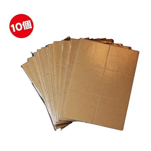 【推薦黏鼠板】日本黏鼠板/可摺式設計/強力黏性/高效誘引(日本耐水板)